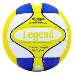 Мяч волейбольный LEGEND LG-5177