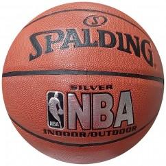 Мяч баскетбольный Spalding NBA Silver BA-5472