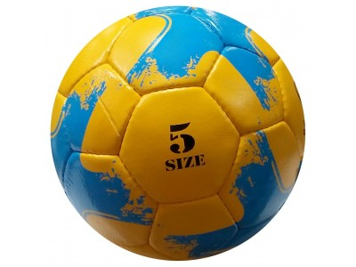 Мяч футбольный WORLD CUP 2016-2018 FB-5422-3