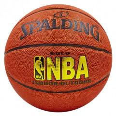 Мяч баскетбольный SPALDING BA-5471 NBA GOLD