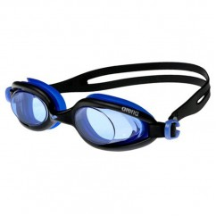 Очки для плавания Arena X-Flex 92401-75