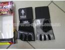 Перчатки тяжелоатлетические с напульсником MATSA MA-0039