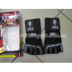 Перчатки тяжелоатлетические  с напульсником VELO VL-8120