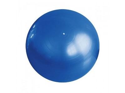 Мяч для фитнеса фитбол гладкий 75 см. FI-1981-75