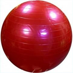Мяч для фитнеса (фитбол) гладкий 65 см. FI-1983-65