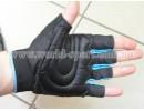 Перчатки для вело и фитнеса STAR SPORTS LG4020
