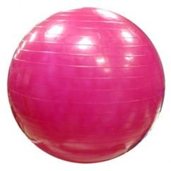 Мяч для фитнеса (Фитбол) d-75 см