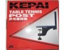 Сетка с креплением для настольного тенниса Kepai