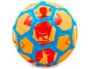 Мяч футбольный №5 PU ламин. ST CLASSIC ST-816