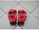 Боксерские перчатки Zelart МА-0033