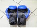 Перчатки боксерские REYVEL Кожа