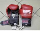 Перчатки боксерские REYVEL PRO с застежкой