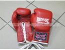 Перчатки боксерские REYVEL PRO