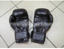 Перчатки боксерские Everlast AMERICAN STAR Кожа 171201