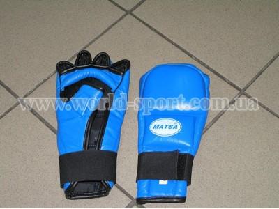 Перчатки снарядные MATSA 0066 шингарды