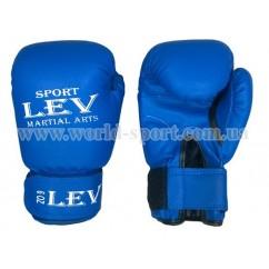 Перчатки боксерские Lev Sport Класс 6 унц кожа