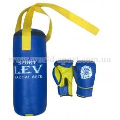 Набор для бокса детский ЛЕВ мешок + перчатки