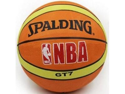 Мяч баскетбольный SPALDING ВА-2674