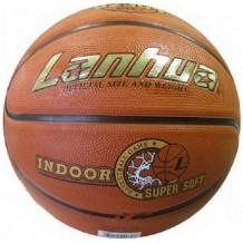 Мяч баскетбольный Lanhua S-2304 Super soft Indoor