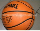 Мяч баскетбольный SPALDING LAY UP 63369Z