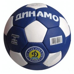 Мяч футбольный Динамо-Киев 0047