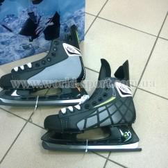 Коньки хоккейные Z-2061